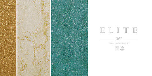 dupont_wallcoverings_elite_thumb_690x345.jpg