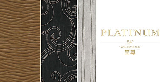 dupont_wallcoverings_platinum_thumb_690x345.jpg