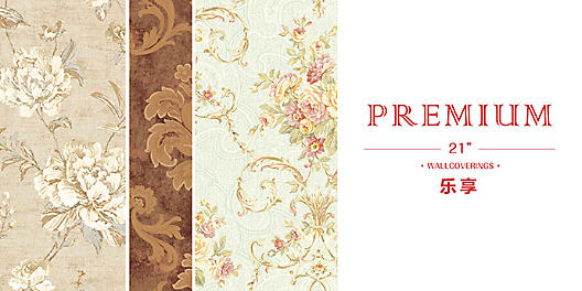 dupont_wallcoverings_premium_thumb_690x345.jpg